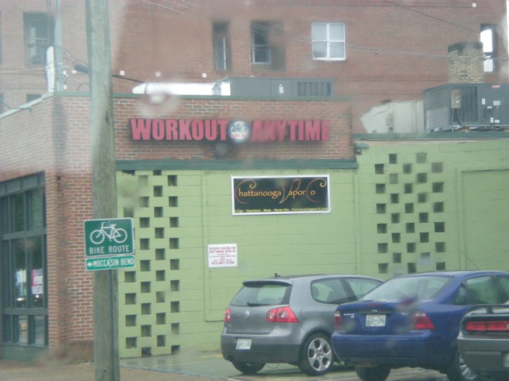 because you gots to be able to work out, anytime